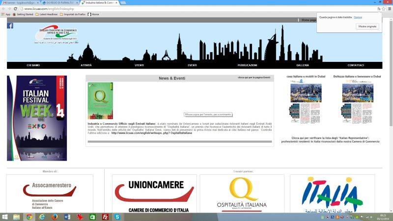 website Industria Italiana & Commerce in UAE