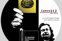 logo camera312